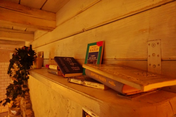 Kafe bar Poeta enterijer (3)