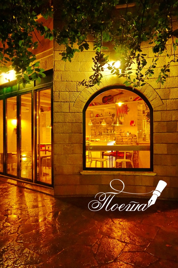 Kafe bar POETA noćne (1)