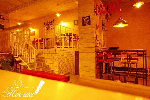 Kafe bar POETA noćne (40)