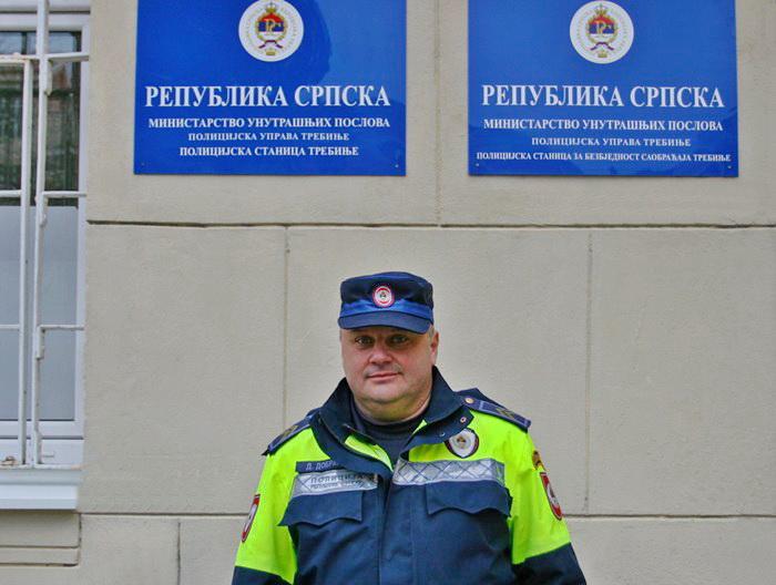 Policajac dragan-dobranic-pu-trebinje-2