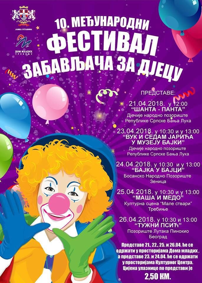 10. Међународни Фестивал Забављача за дјецу.jpg