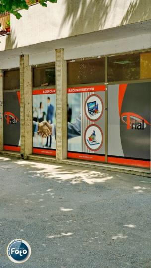 TRIAL_29