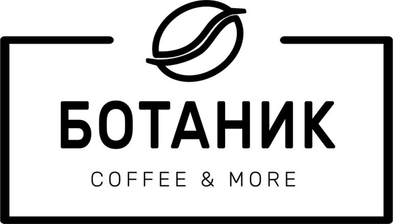 BOTANIK logo.png