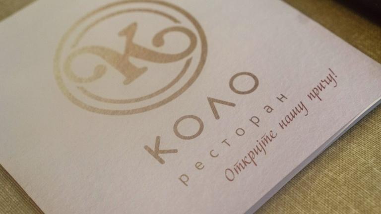 Restoran KOLO_22