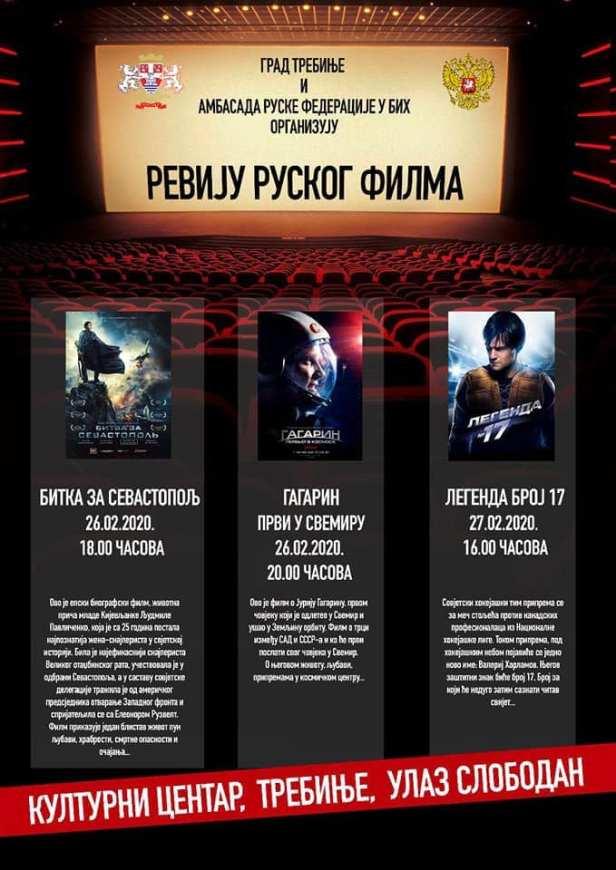 revija ruskog filma